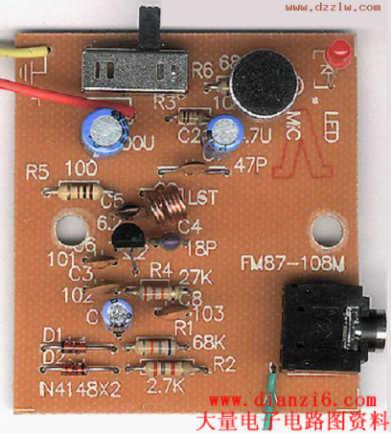电子制作调频发射电路图-70款